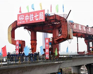 河南路边石合作案例:中铁七局